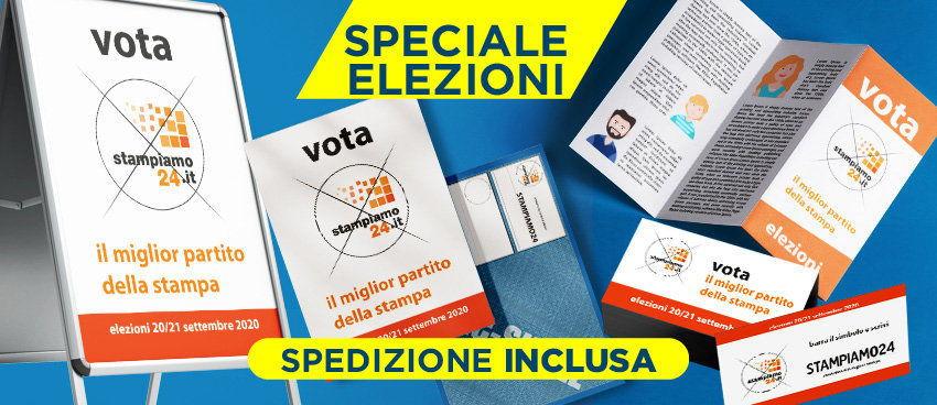 banner-promo-stampa-speciale-elezioni